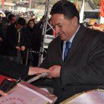 Dr. Metin Özaslan